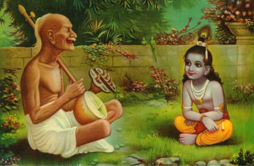सूरदास जयंती Surdas Jayanti